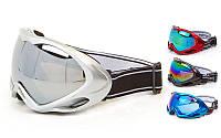 Очки лыжные BC-882-2 (акрил, пластик, PL, эластан, цвет оправы черный, синий, красный, серый)