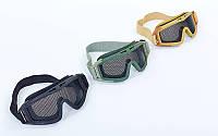 Защитные очки для военных игр пейнтбола и страйкбола TY-5549 (сталь, цвета в ассортименте)