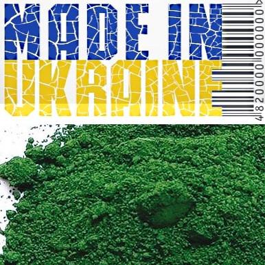 Пигменты Украина