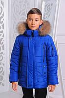 Куртка зимняя куртка-пуховик Дэнни