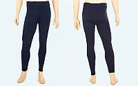 Термобелье мужское нижние длинные штаны (кальсоны) ST-2069 (черный, р-р S-3XL)