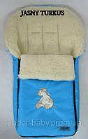 Спальный мешок-конверт на овчине № 6 Aurora(excluzive) Womar