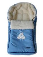 Спальный мешок-конверт на овчине № 6 Aurora (excluzive) Womar