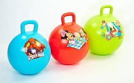 Мяч для фитнеса детский с ручками s