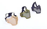 Маска защитная пол-лица из стальной сетки для пейнтбола CM01 (сталь, р-р регулируемый, цвета в ассортименте)