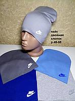 Двойная спортивная шапка на мальчика оптом