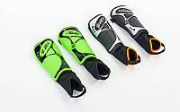 Щитки футбольные с защитой лодыжки   ZELART SG-A2004 (пластик, EVA, l-20см, р-р L, цвета в ассортименте)