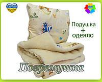Детский комплект: одеяло и подушка-мех-бежевый
