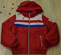 Куртка деми на мальчика рост 122-140 см
