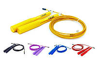 Скакалка скоростная Кроссфит с подшипником и стальным тросом с алюм. ручками FI-5100 (l-2,75м,d-3мм)
