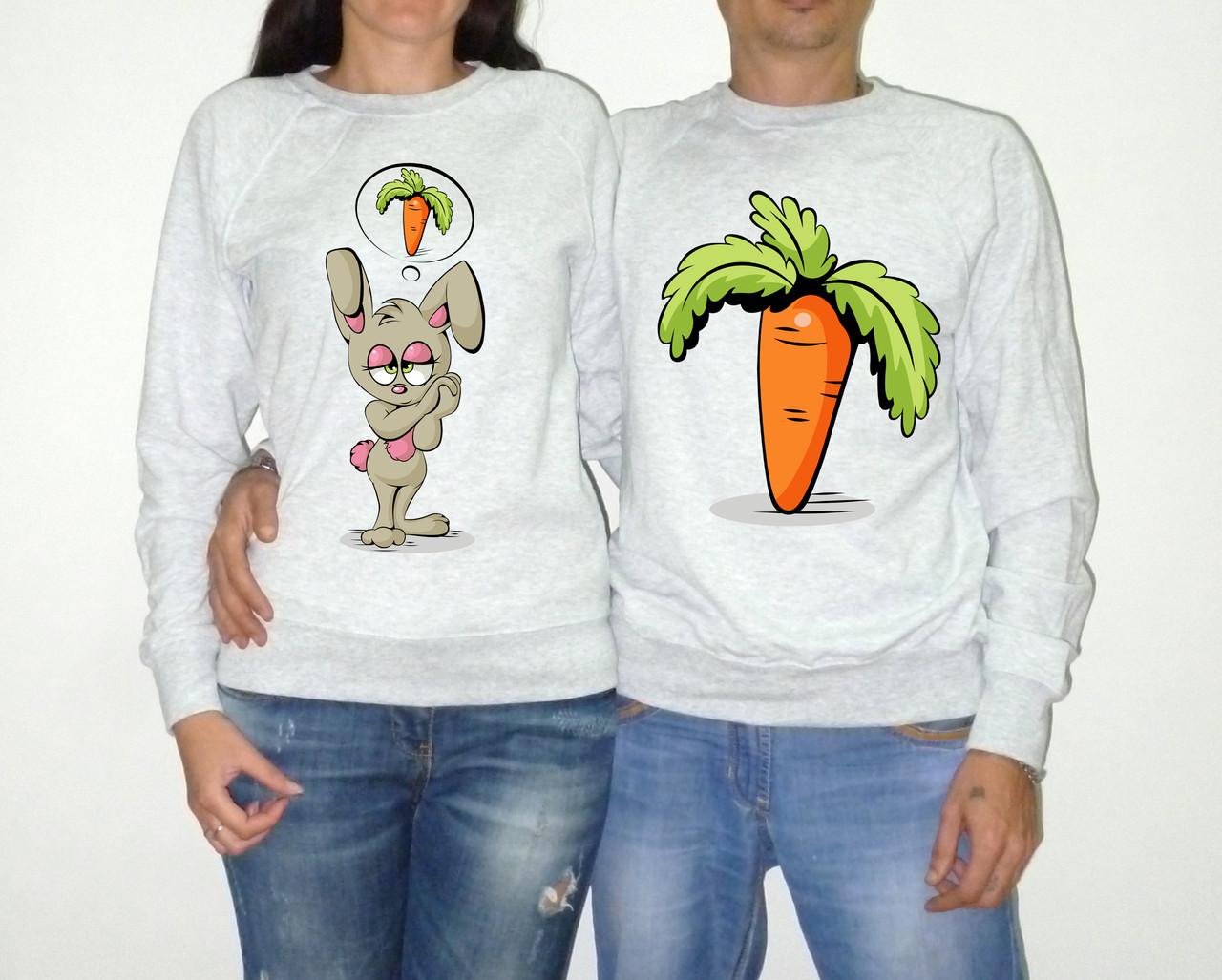 """Парные свитшоты """"Зайка и морковка"""""""