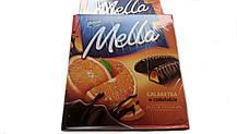 Цукерки Mella (Мелла) Шоколадні цукерки з Апельсиновою начинкою. 190г.