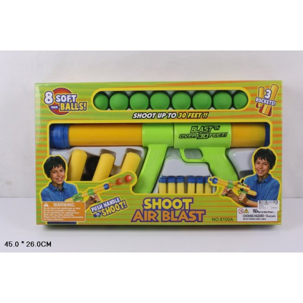 Помповое оружие 8100a шарики, пули