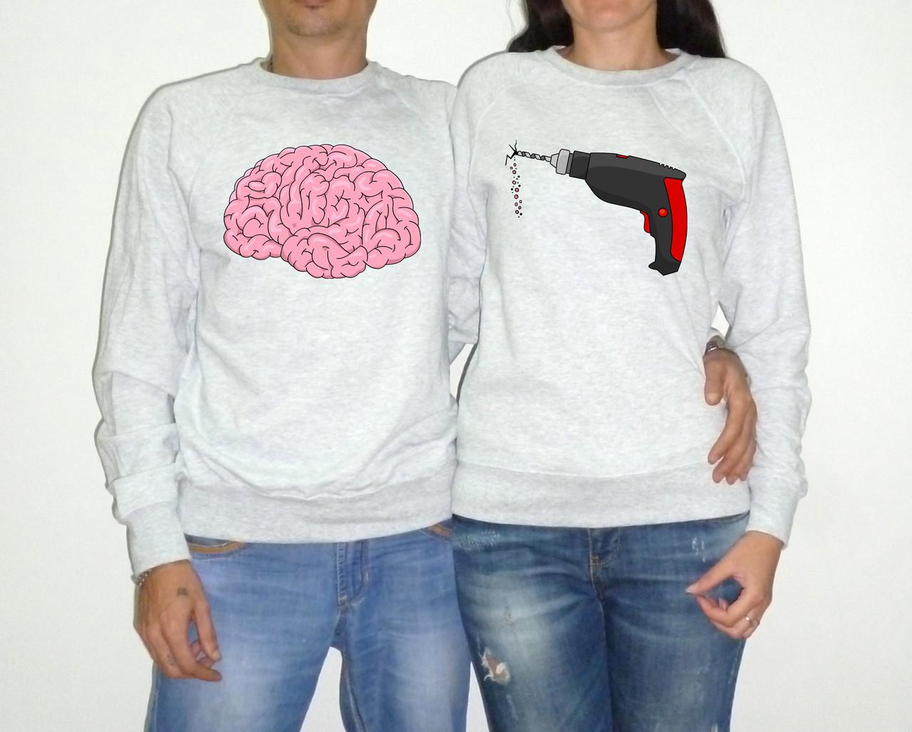 """Парные свитшоты """"Мозги и дрель"""""""