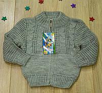 Вязанная кофта  серого цвета на мальчика на 1-3 года