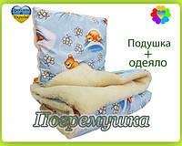 Детский комплект: одеяло и подушка-мех-синий