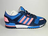 Кроссовки Adidas Originals ZX 700 (арт.B34333)
