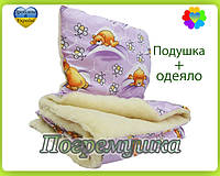 Детский комплект: одеяло и подушка-мех-фиолетовый