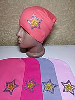 Двойная трикотажная шапка для девочек на осень опт