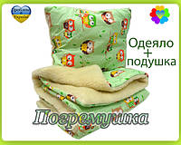 Детский комплект: одеяло и подушка-мех-зеленый