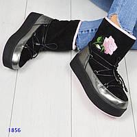 Стильные ботинки, луноходы MOON BOOT черного цвета с вышивкой розы