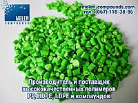 Вторичный полипропилен (ПП), цветной, гранулы