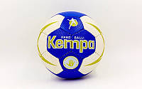 Мяч для гандбола КЕМРА HB-5411-3 (PU, р-р 3, сшит вручную, синий-белый)