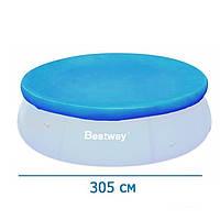 Тент для надувного бассейна 305 см Bestway 58033
