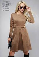 Женское платье из замши с кнопками, размеры 44-48