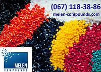 Вторичный полипропилен, полиэтилен, другое полимерное сырье и компаунды