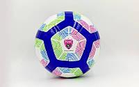 Мяч для футзала №4 PU ламин. PREMIER LEAGUE FB-5396-2 (№4, 5 сл., сшит вручную)