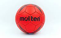 Мяч для гандбола MOLTENTEN 4200 HB-4756-0 (PVC, р-р 0, 5 слоев, сшит вручную, бордовый)