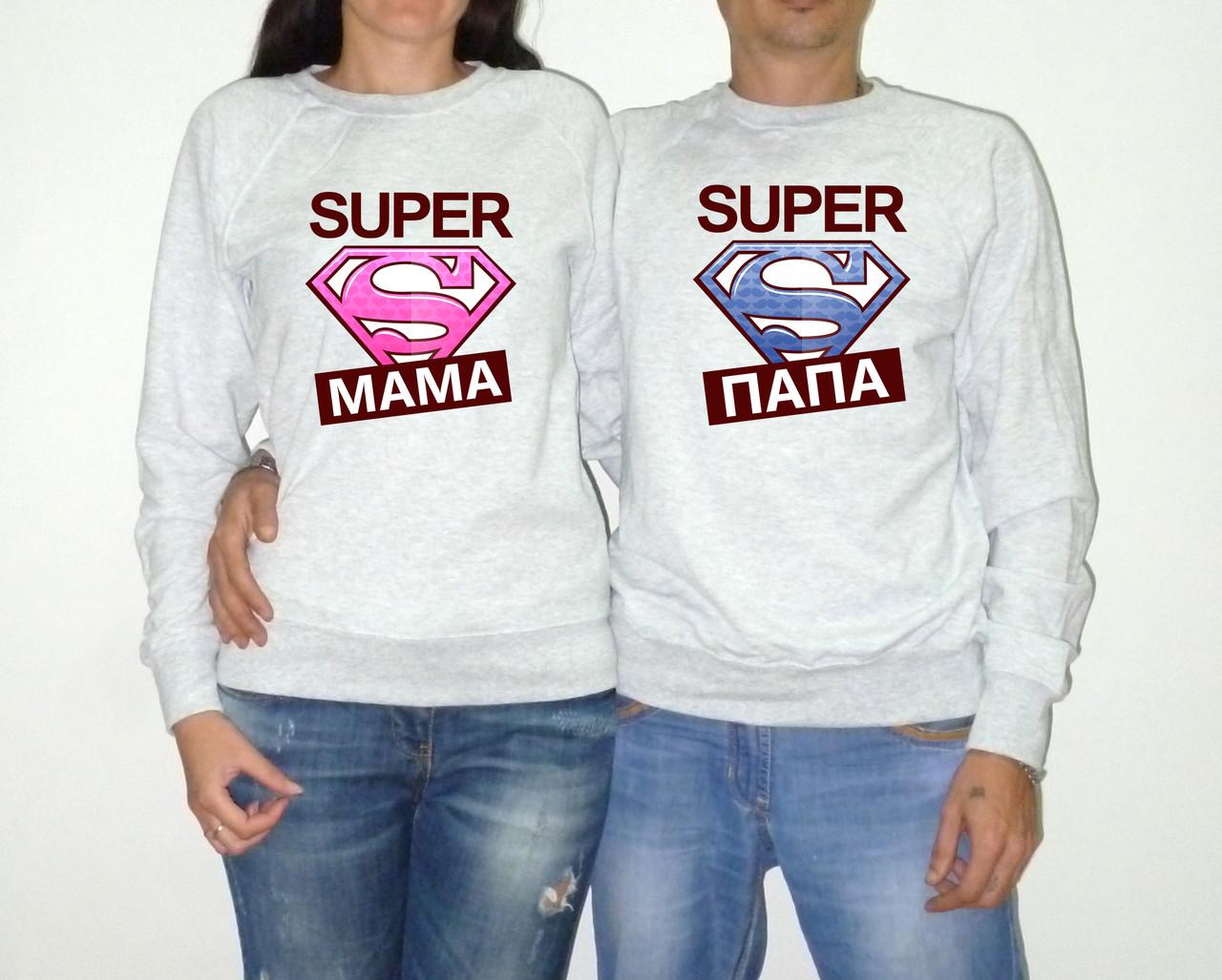 "Парные свитшоты ""Супер мама и супер папа"""