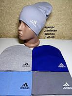 Двойная трикотажная шапка на мальчика и девочку оптом