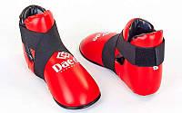Защита стопы (киксы,футы) Daedo (полиуретан) красная