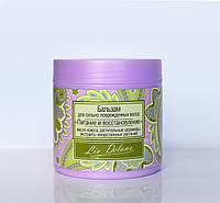 Бальзам для сильно повреждённых волос Питание и восстановление Oriental touch