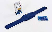 Пояс с термоэлементом Махровая ткань SOLEX BNS-140E-B (р-р 95x17-27см, цвет темно-синий)