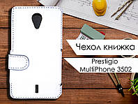 Чехол книжка для Prestigio MultiPhone 3502