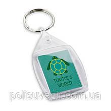 Пластиковий брелок для ключів
