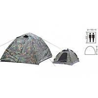 Палатка Автомат двухместная SY-A03-HG