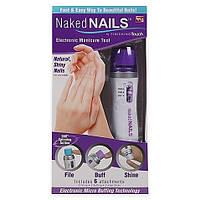 Прибор для полировки и шлифовки ногтей Naked Nails