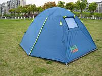 Палатка 2-х местная Green Camp 1001B (синяя)