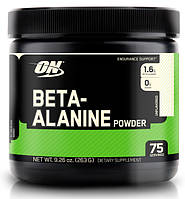 Beta-Alanine Optimum Nutrition, 263 грамма (без вкуса)