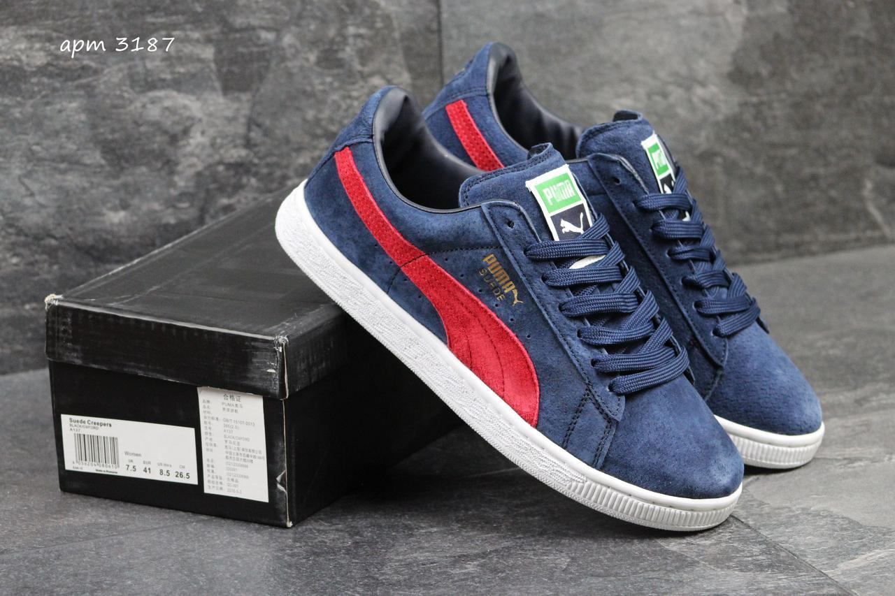 Мужские кроссовки Puma suede синие с красным в фирменных коробках (Реплика  ААА+) - 90f532294cb