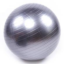 М'яч фітнес діаметр 75 см IronMaster для тренування фітбол