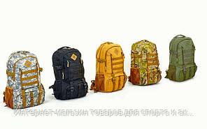 Рюкзак туристический V-40л бескаркасный TY-0865 (PL, нейлон, 50х34х15см, цвета в ассортименте)