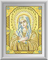 Алмазная живопись Dream Art Икона Божьей Матери Умиление (квадратные камни, полная зашивка) (DA-30530) 30 х 40 см