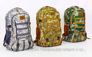 Рюкзак туристический V-40л бескаркасный TY-0868 (PL, нейлон, 52х26х15см, цвета в ассортименте)