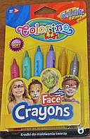 Карандаши Metallic для лица, аква грим 6 цветов Colorino, подходит детям