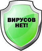 Восстановление баз 1с после атаки вируса Petya